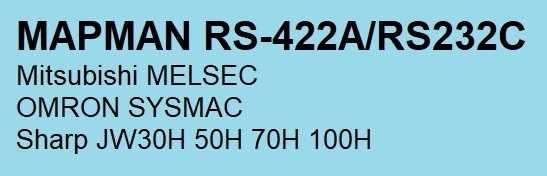 MAPMAN RS-422A/RS232C